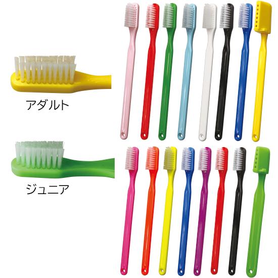 PHB歯ブラシ