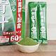 銘選青汁+乳酸菌