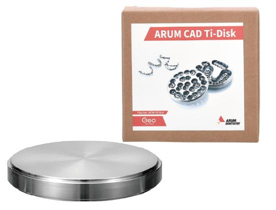 ARUM-CAD チタンディスク