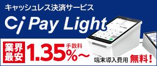 Ci Pay Light