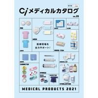 病院・一般診療所様のための通販カタログ メディカルカタログ