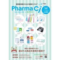 調剤薬局様のための通販カタログ PharmaCi
